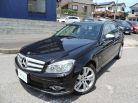 Mercedes-Benz C200W AVG